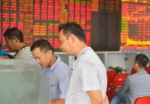 072758華通發債怎么樣 華通發債轉股價是多少?