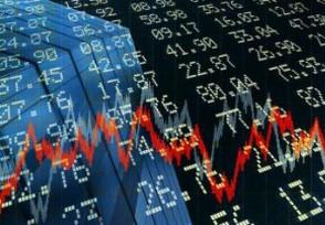 沪指探底后V型反转 创业板指涨0.84%