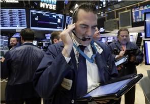 欧美股市走势略有分化 纳指再创历史新高