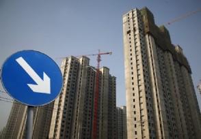 百城房价同比增幅收窄 环京楼市降温最为明显