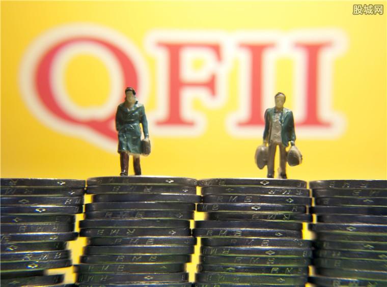 QFII资金汇出限制取消