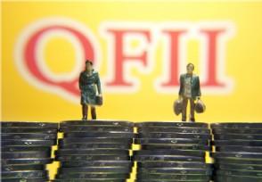 资本市外开放再进一步 QFII等资金汇出限制取消
