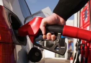 纽约油价上涨 全球原油市场将面临更多不确定性