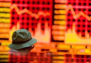 沪深两市双双低开 创业板指下跌0.07%