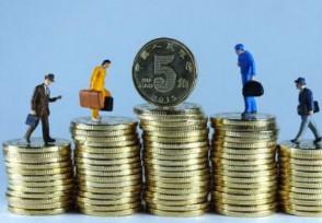 新华都发布公告称 拟7.72亿元增资旗下子公司