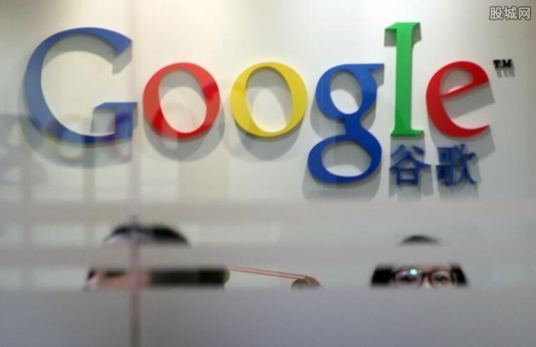 谷歌扩大人工智能投资