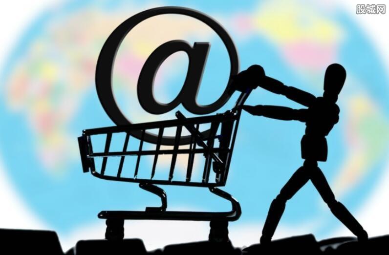 拼多多网上购物