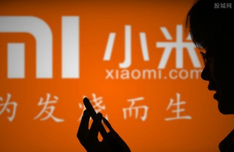 小米集团此次全球发售21.8亿股