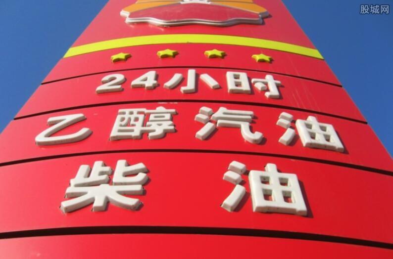 中国汽油价格上涨