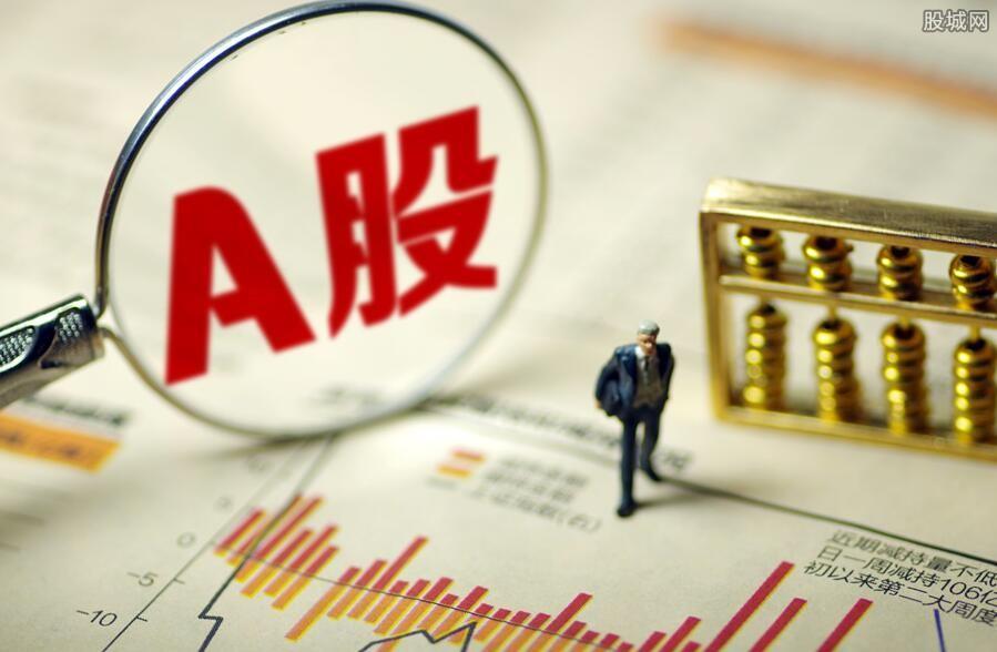 沪深A股市场持续弱势震荡