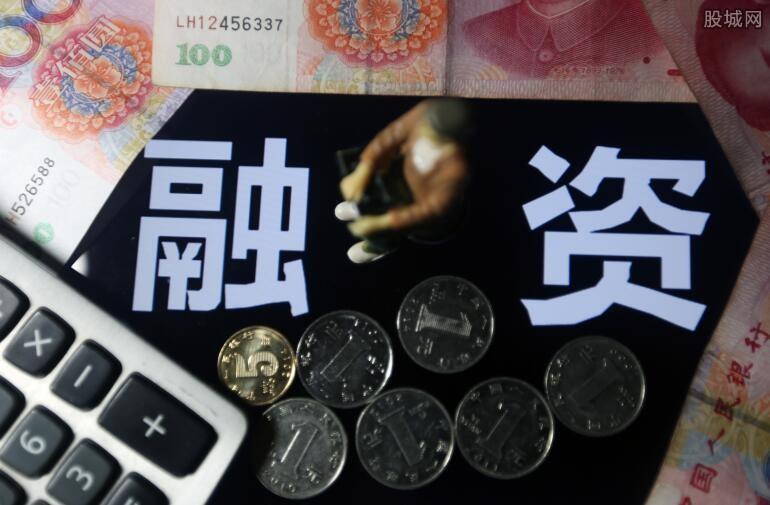 京东金融B轮融资