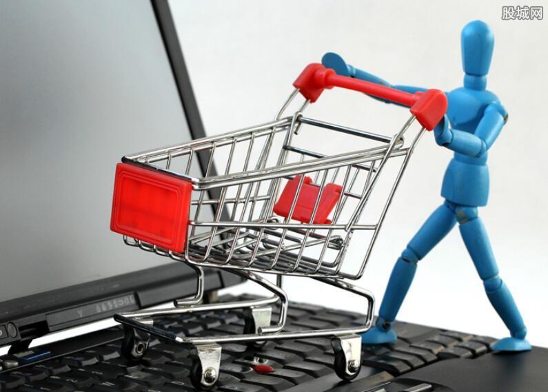 新零售有望重构网商概念