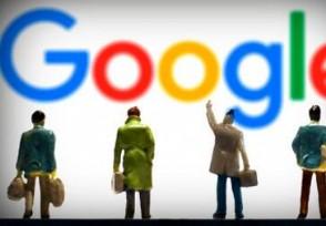 谷歌母公司二季度营收增长 股价一度涨超5%