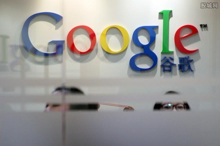 谷歌母公司发布二季度财报 股价再度上涨3.14%