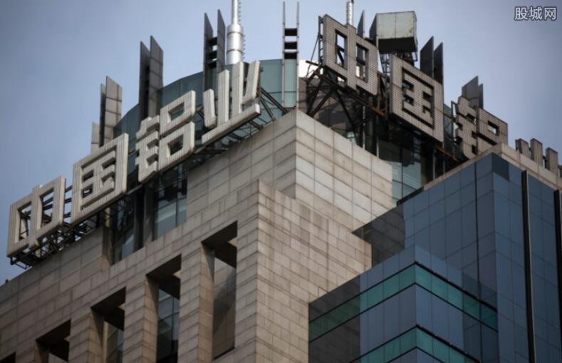 中国铝业挂牌转让股权