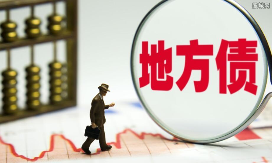 地方债发行流程