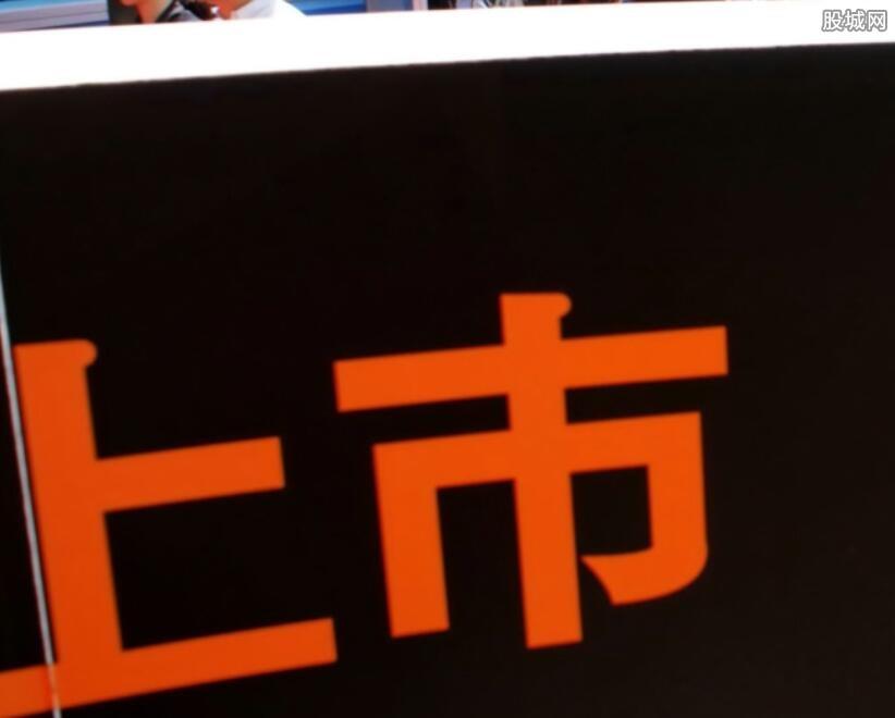 冥幣第一股上市震驚大眾 成中國冥幣第一股