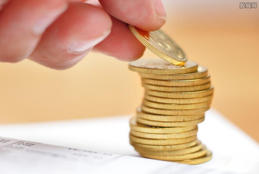 上海银行存款利息_收益凭证是什么意思? 利息收入凭证怎么做-公司研究-股城股票