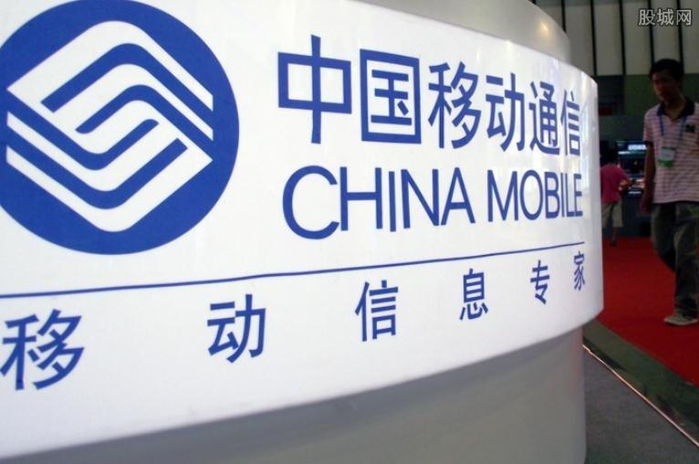 中国移动股票代码多少