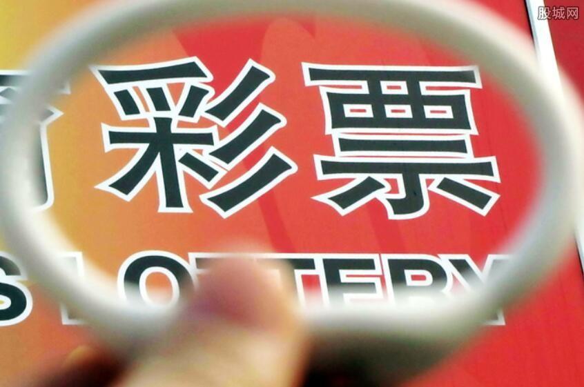 彩票十三五规划已获通过 推进互联网销售