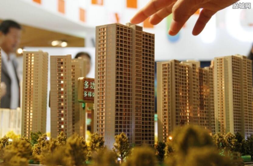 房地产看好二线城市