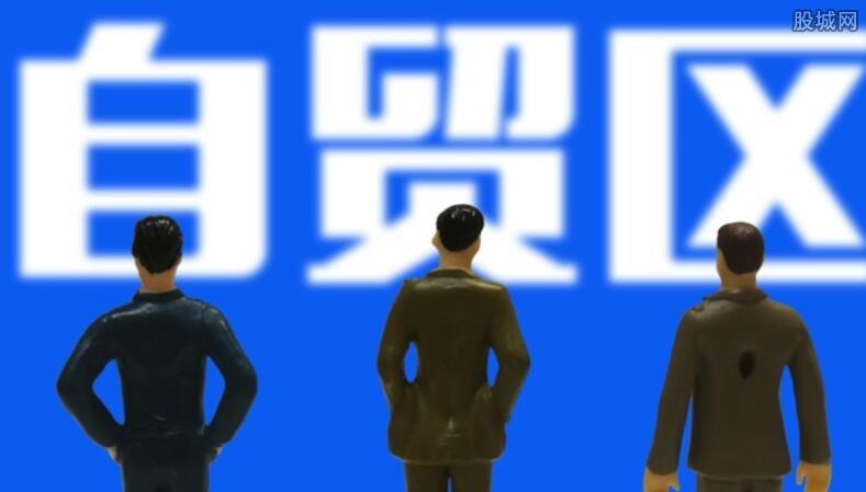 【深圳自贸区概念股】深圳自贸区概念股有哪些 深圳自贸区概念股一览