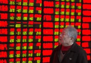 汉能被剔出沪港通个股 内地投资者26亿该哭晕了