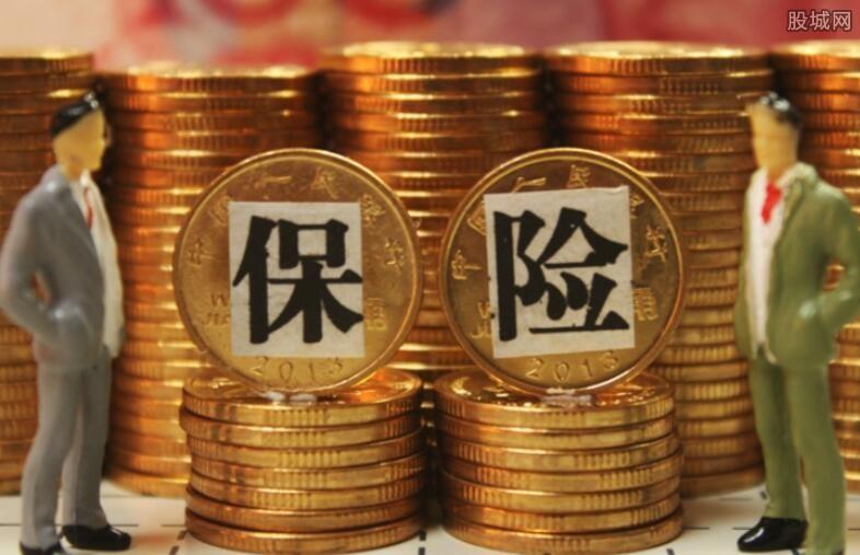 中国保险投资基金设立