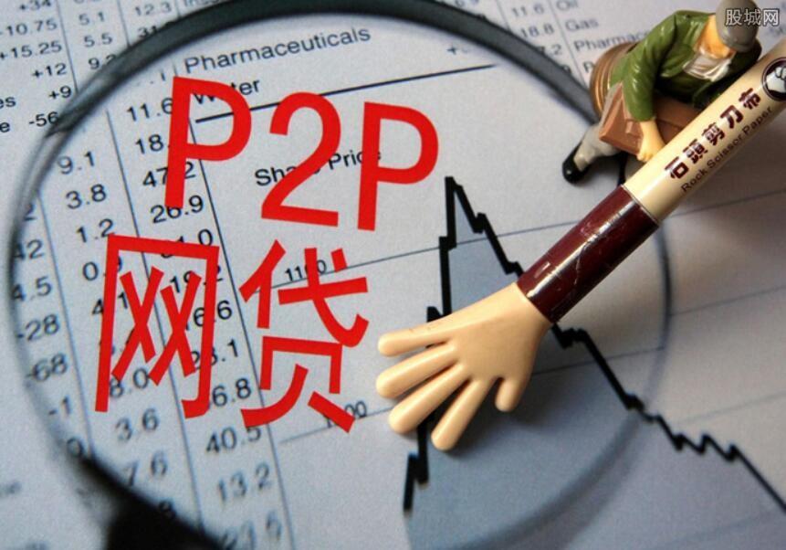 什么是p2p股票配资