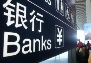 建设银行股票代码是多少?建设银行股票代码是什么
