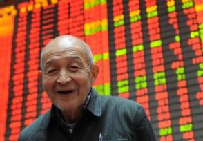 股票基本面是什么意思?股票基本面分析包括哪些