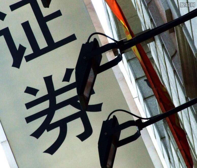 上海华泰证券开户