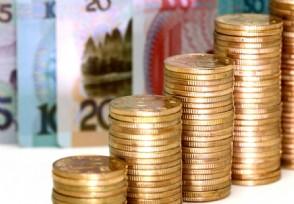 信而富发布第二季度财报 净收入同比增长9%