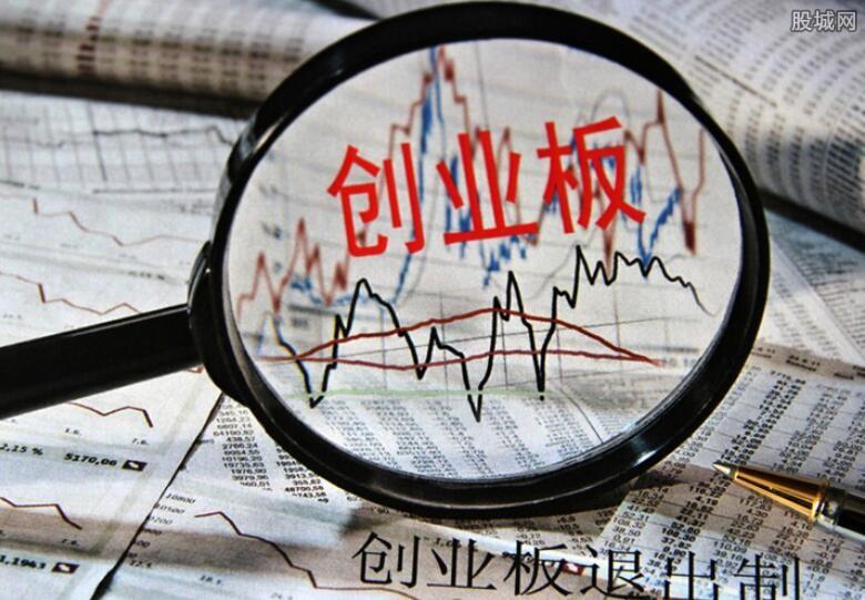 什么是创业板股票