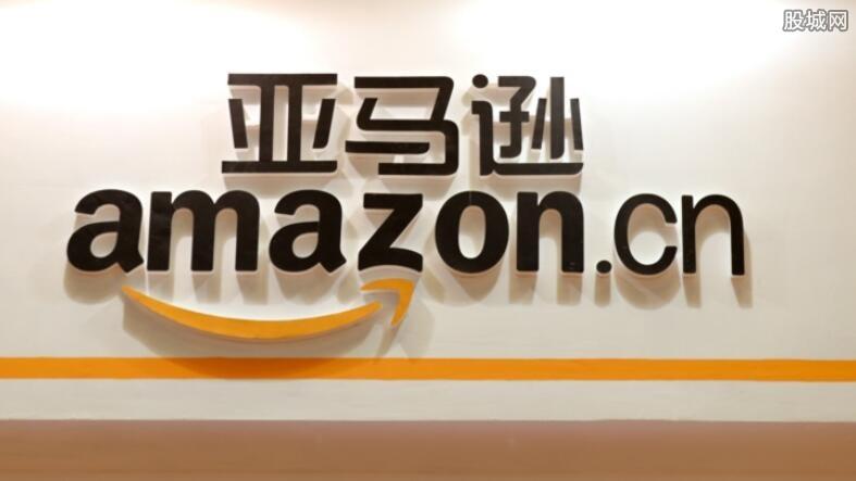 亚马逊拟收购初创公司
