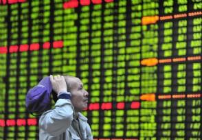 5个股票最佳买卖时机:股票底部如何抄底