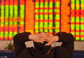 什么是股票被套 炒股该如何防止被套?