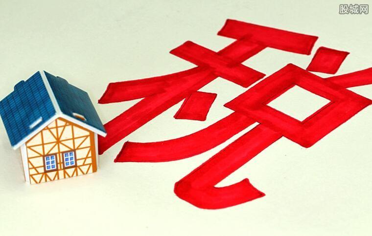 边境调节税或损害经济