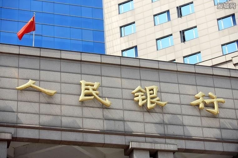 人民银行将加强政策协调