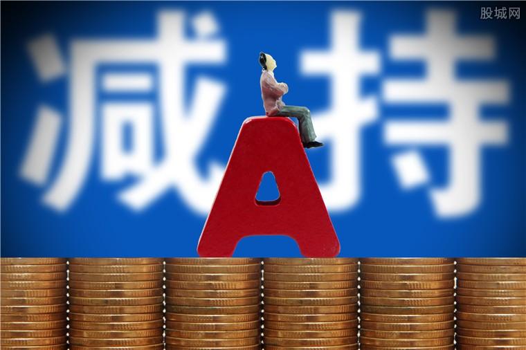 宁波热电出售黔源电力股票