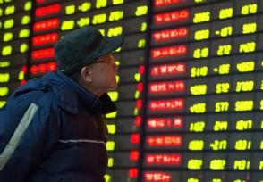 大盘企稳时如何选股 选股时有哪些原则?