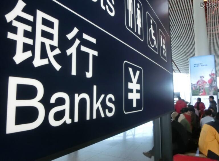 银证通业务基本流程