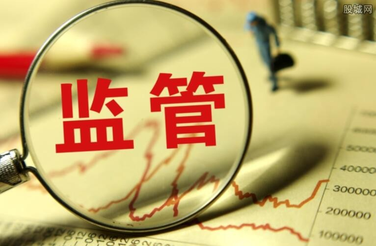 国资委改进监管方式