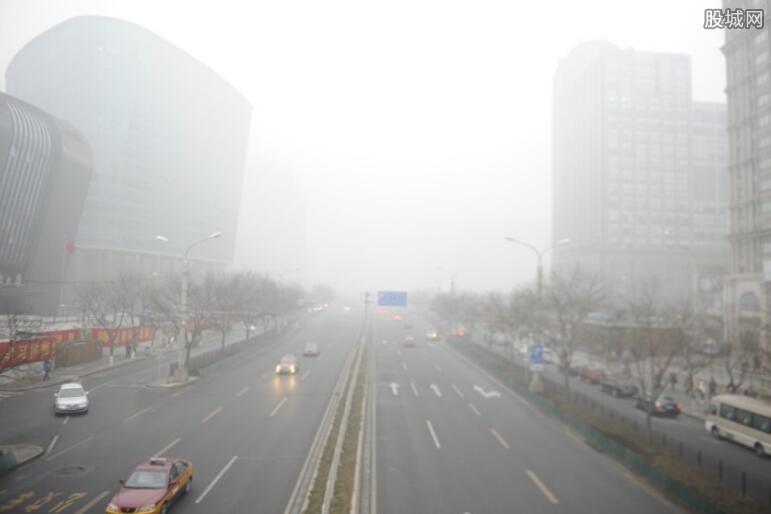 雾霾治理概念股有哪些
