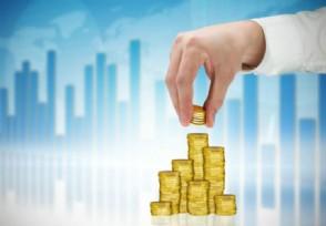 权证投资如何止损 投资权证要注意什么?
