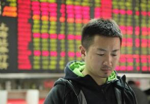 股票抄底风险有哪些如何避免股票抄底风险
