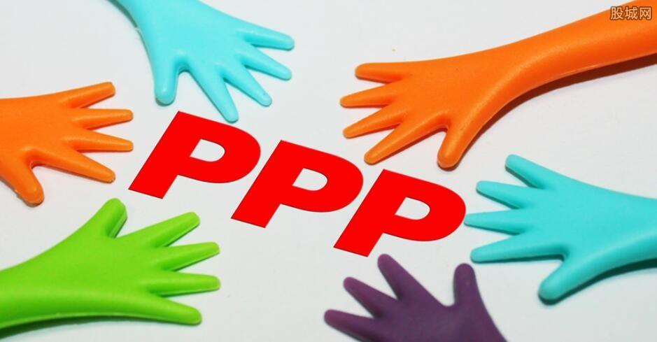 多领域规划提PPP模式