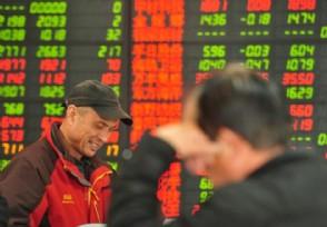 实战中如何抛售股票抛售股票是什么意思