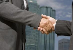 场外交易有什么特点 场外交易是什么意思