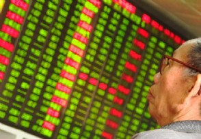 开户买股票必要什么要求